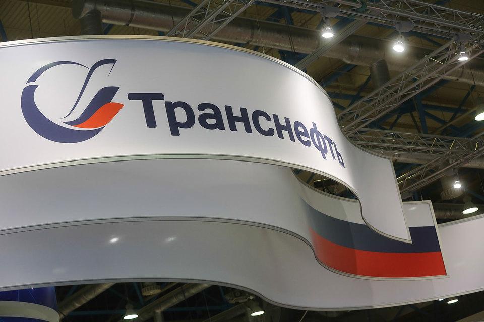 У «Роснефти» и «Башнефти» разногласия с «Транснефтью» из-за методики расчета технологических потерь при транспортировке нефти, именно это не позволило компаниям подписать договор, говорит участник конфликта