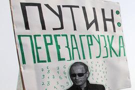 Стратегия переизбрания Владимира Путина еще не объявлена, но уже обсуждается