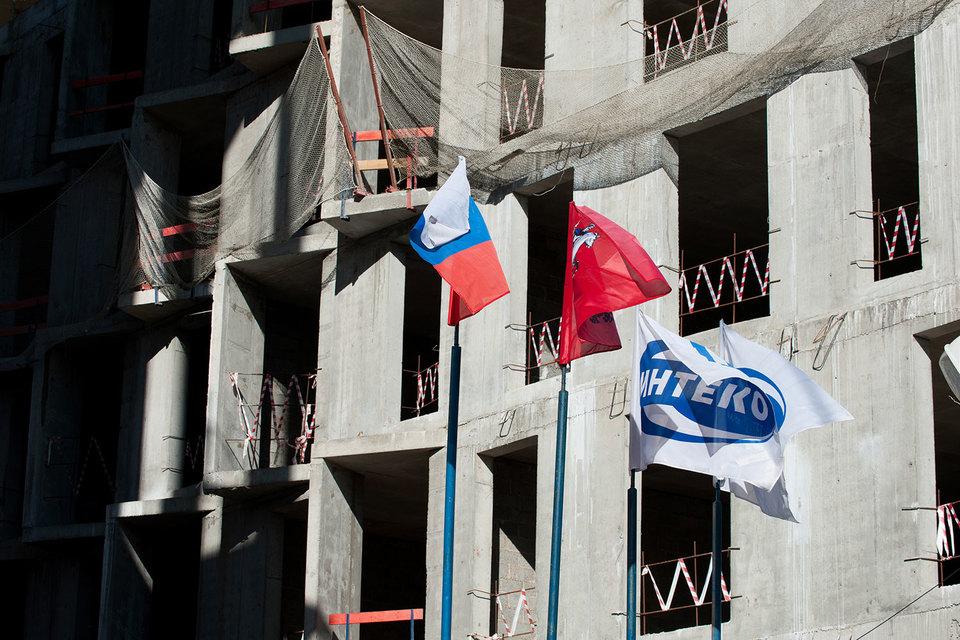 «Интеко» – один из крупнейших строителей жилья в России