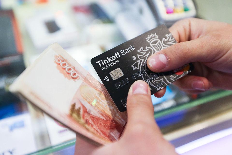 Пока сервис будет доступен только тем клиентам, у которых в «Тинькофф банке» открыт счет