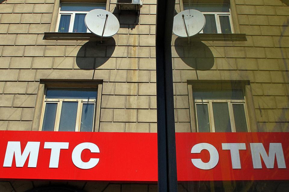 МТС разместила в своей сети «зеркало» одного из 13 корневых серверов DNS