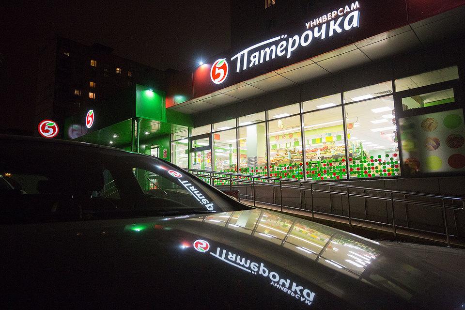 В липецких и новгородских «Пятерочках» уже работают две пилотные программы лояльности