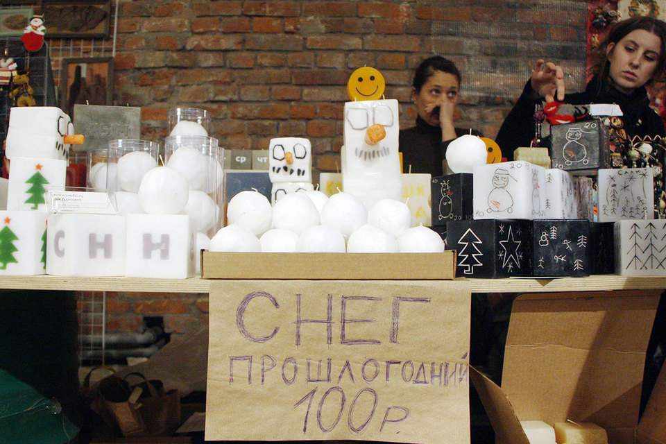 Московские власти считают уличную торговлю вредной для москвичей