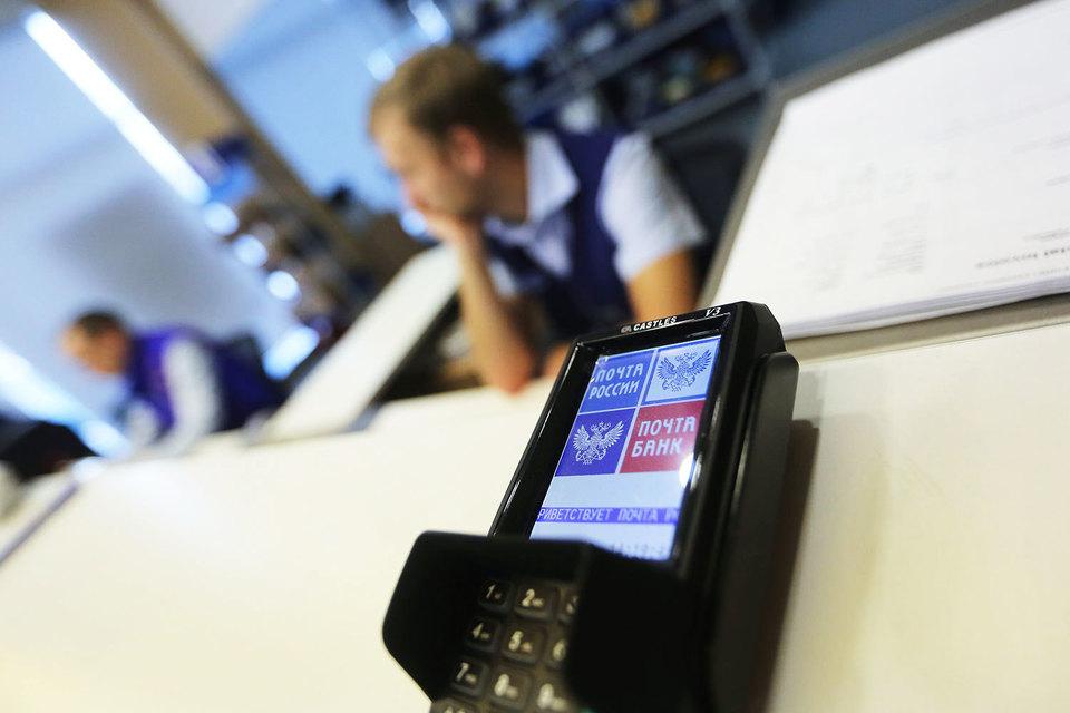 Почтовые переводы станут осуществляться мгновенно, в режиме онлайн, по унифицированным операционным и технологическим стандартам