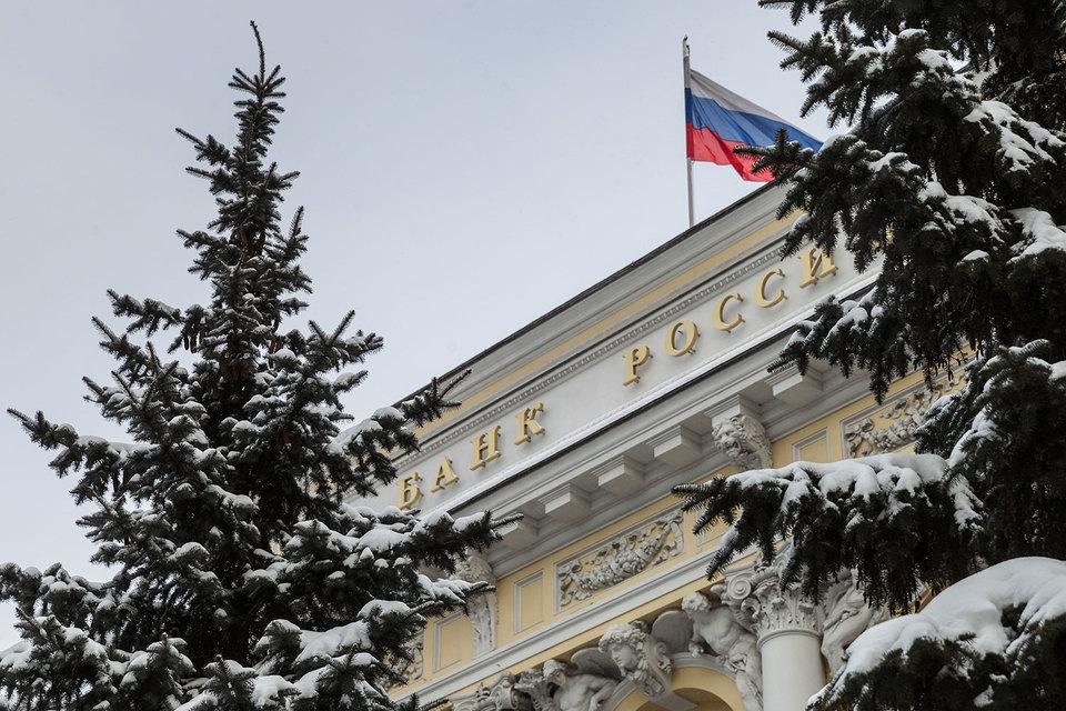 ЦБ хочет обязать создавать управляющую компанию и иностранные группы, чьи банки работают в России