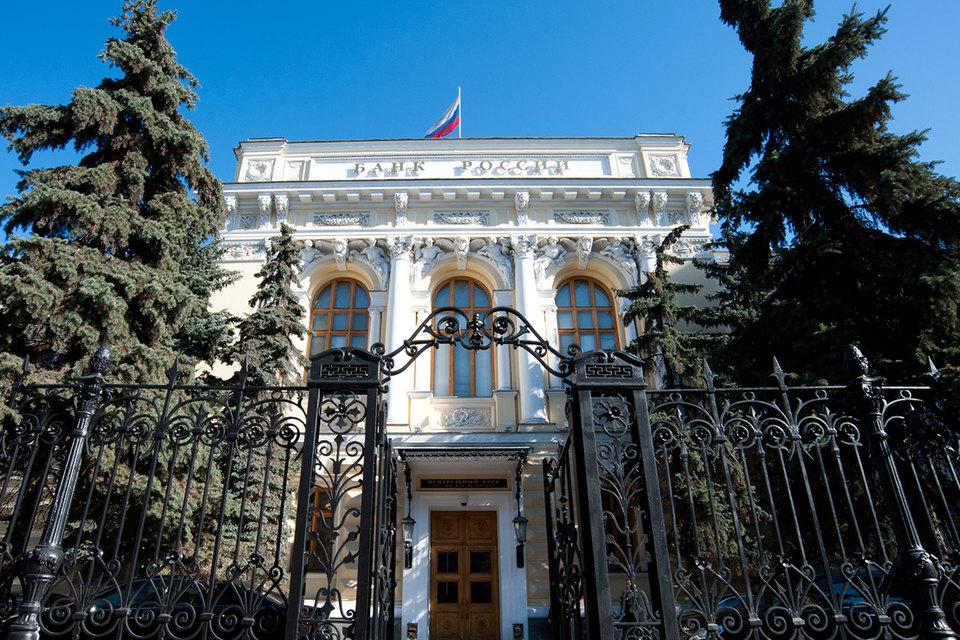 Центробанк на первом в этом году заседании совета директоров сохранил ключевую ставку на уровне 10%