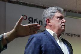 Решение о выдвижении Явлинского кандидатом на президентских выборах 2018 г. съезд партии принял в 2016 г.