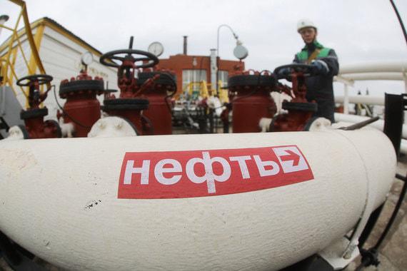 К 2040 году Россия уступит США и Саудовской Аравии в добыче нефти и газа