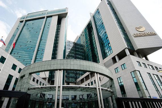 26 февраля Сбербанк стал самым дорогим банком континентальной Европы. Его капитализация превысила во время торгов 91,7 млрд евро