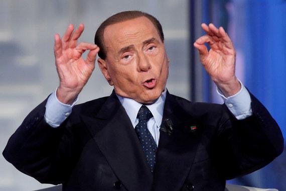 Чем чревато для Италии, ЕС и России возвращение Берлускони в большую политику