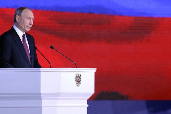 «В 2004 г. нас никто не слушал. Послушайте сейчас», - говорит Путин