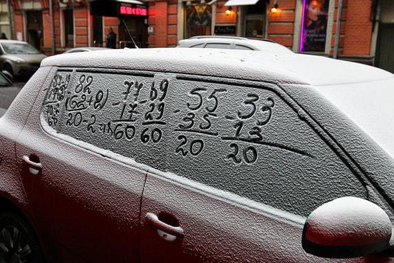 normal 1m00 Доходы Москвы от платных парковок выросли на 21%