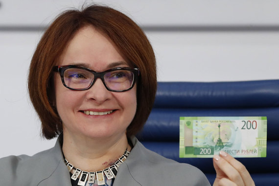 ЦБ вольет в капитал Бинбанка 57 млрд рублей
