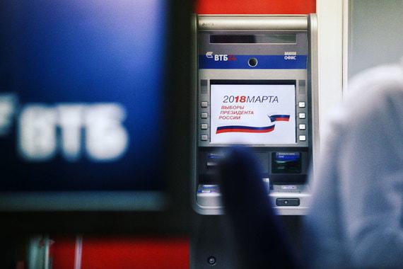 Банкоматы «ВТБ 24» приглашают на выборы
