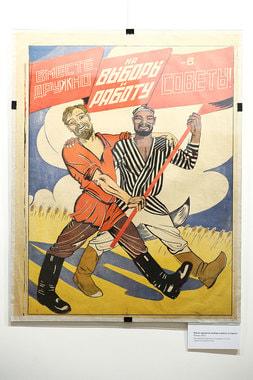 «Вместе дружно на выборы и работу в Советы»! Москва, 1920-е гг.
