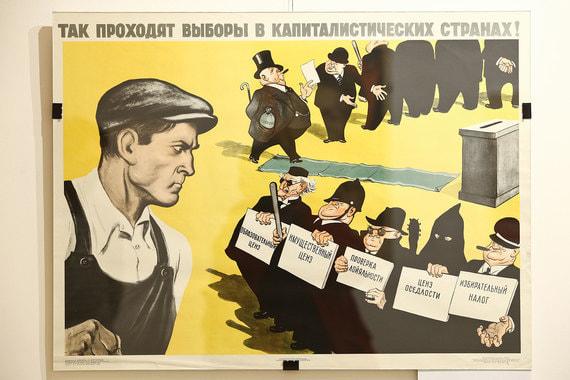 Москва, Первая образцовая типографии имени А. А. Жданова, 1955 г.