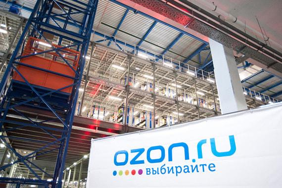af07977ca38e Средства пойдут на развитие логистики Ozon, расширение ассортимента и новые  проекты