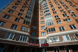 Коммерческая недвижимость магазин квартир сайт поиска помещений под офис Старокрымская улица
