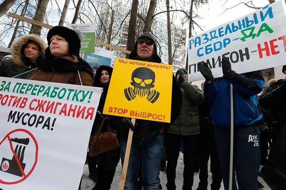 Жители Подмосковья активно протестуют против строительства  мусоросжигательных заводов и требуют закрыть свалки, которые работают с  нарушениями