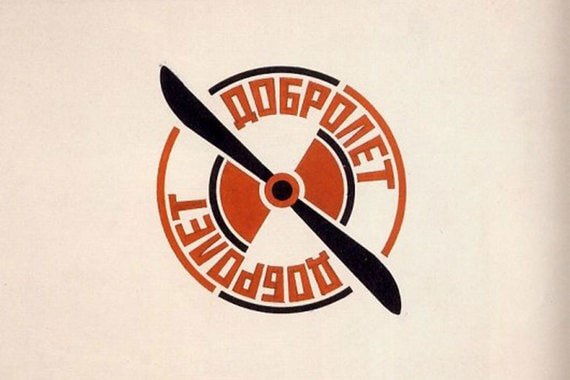Логотип Александра Родченко «Добролет»