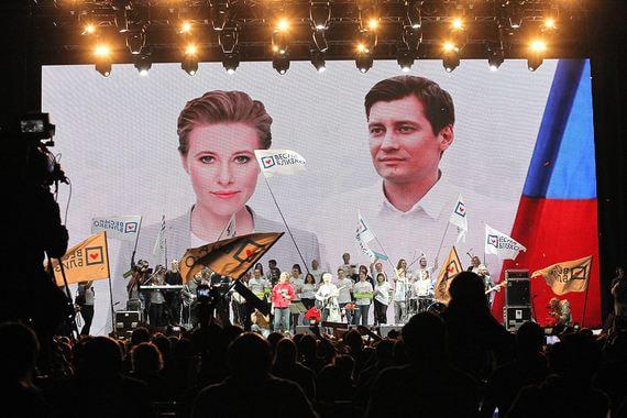 15 марта 2018 г. Бывший депутат Госдумы Дмитрий Гудков объявил о создании вместе с  кандидатом в президенты, телеведущей Ксенией Собчак «Партии перемен» на  базе «Гражданской инициативы»
