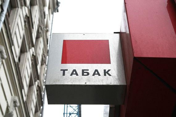Japan Tobacco купит компанию «Донской табак»
