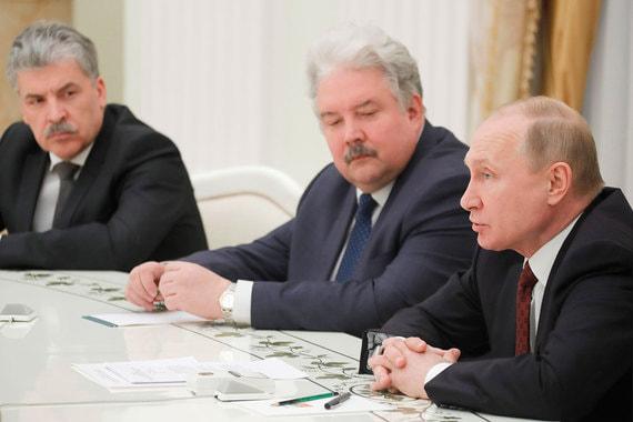 Слева направо: Павел Грудинин, Сергей Бабурин и Владимир Путин