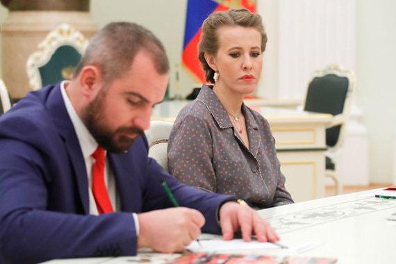 Максим Сурайкин и Ксения Собчак