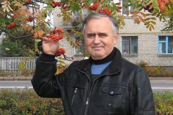 В 2016 г. Краснодарский краевой суд признал виновным бывшего авиадиспетчера Петра Парпулова по статье 275 («государственная измена») и приговорил его к 12 годам лишения свободы