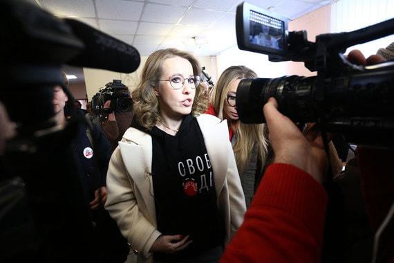 Собчак пойдет на встречу Путина с соперниками на выборах