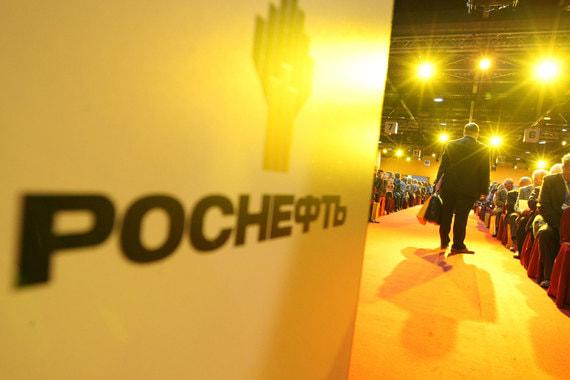 «Роснефть» погасила кредит на покупку ТНК-BP