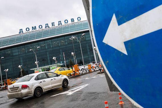 ФАС возбудила дело против аэропорта «Домодедово»