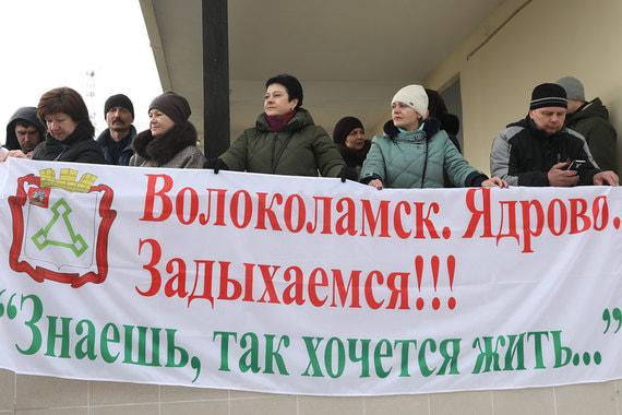 Жители города протестуют против нарушений в работе «Ядрово», жалуются на увеличившийся поток грузовых машин с отходами и главное – на неприятный запах