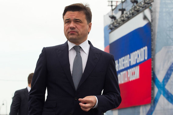Губернатор Московской области Андрей Воробьев поручил выяснить причину неприятного запаха в районе и решить проблему до 15 июня