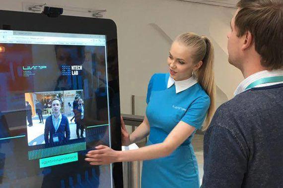 «Дочка» «Ростеха» и фонд Рубена Варданяна вложились в технологию распознавания лиц