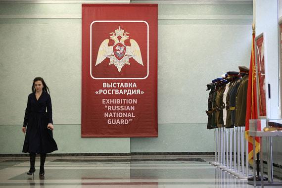В Государственной Думе проходит выставка Росгвардия