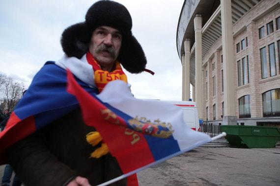 normal 1nsw Болельщики сборных России и Бразилии на футболе в «Лужниках»