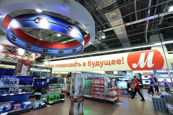 Гуцериев может заработать на продаже «Эльдорадо» почти 30% годовых