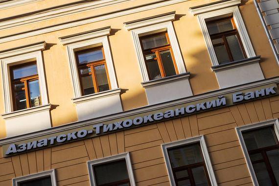 ЦБ просит Азиатско-Тихоокеанский банк сменить акционера