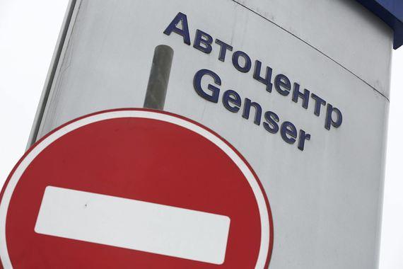 «Дженсер» закроет дилерские центры Nissan в Москве