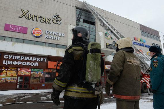 Пожар в ТРЦ «Зимняя вишня» в Кемерове начался в воскресенье, 25 марта. Ликвидировать открытые участки огня удалось лишь к утру 26 марта, спустя 12 часов после начала возгорания