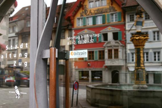 некоммерческая организация в швейцарии