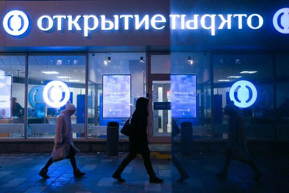 Решение суда банк открытие долги судебные приставы кировская область