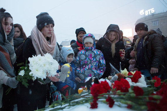 Воронеж, мемориал у памятника И. С. Никитину