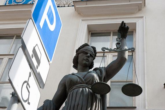 Суд потребовал от чиновников разумности