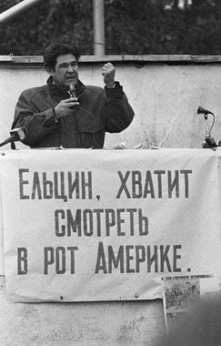 Сентябрь 1995 г. Тулеев на митинге горняцких коллективов и  ветеранских организаций критикует центральную и местную власть за  невнимательное отношение к проблемам рабочих