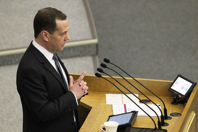 Медведев заявил о «назревшем решении» по пенсионному возрасту