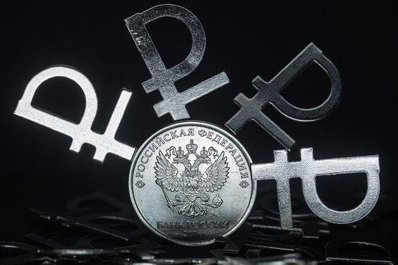 Официальный курс Центробанка на 13 апреля составляет 62,07 руб. за доллар и 76,76 руб. за евро