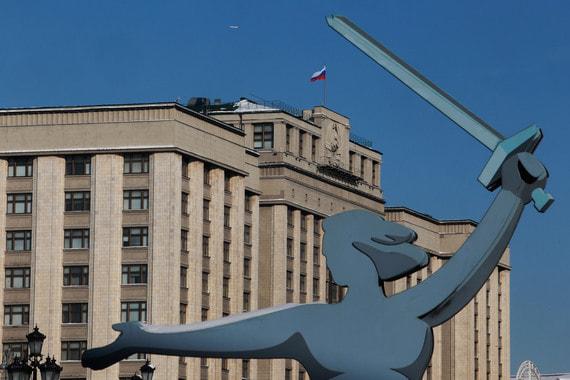 В Госдуму РФ внесен законопроект об ответных санкциях России против США