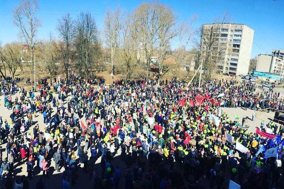 Протестующие в Серпухове